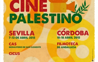 Cartel MCP Sevilla-Córdoba