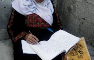 Foto UNRWA. Retratos de empoderamiento (3)