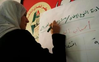 Foto UNRWA. Retratos de empoderamiento (8)
