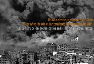 Imagen de la organización Al Quds, con motivo del décimo aniversario de la campaña BDS.