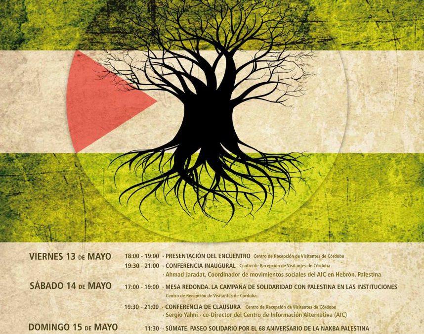 Córdoba acoge el 'Encuentro andaluz de Solidaridad con Palestina'