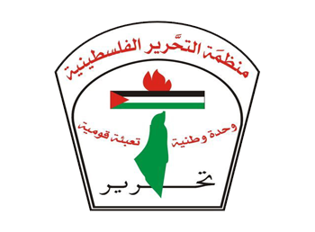 Organización para la Liberación de Palestina